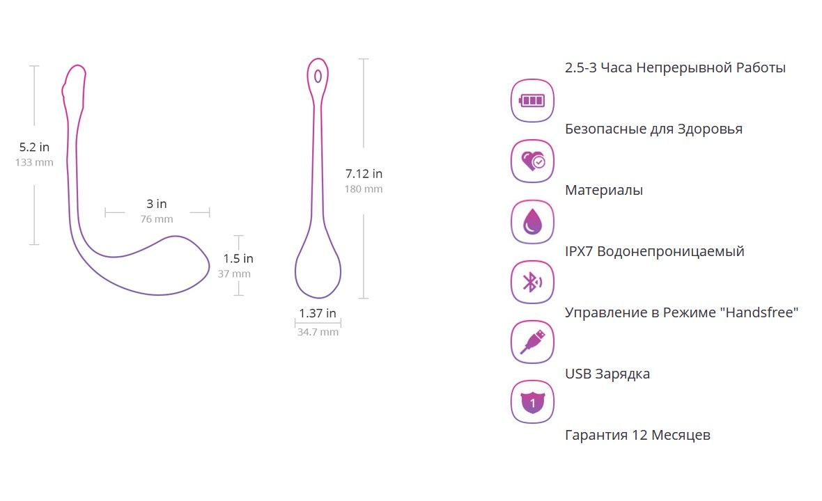 Смарт виброяйцо Lovense Lush 2 (SO4083)