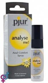 Спрей для анального секса «Pjur analyse me!», 20 мл