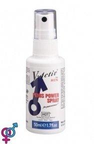Спрей для мужчин «V-Active Penis Power Spray», 50 мл