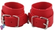 Наручники BDSM-NEW PVC Handcuffs With Chain, red (281333)